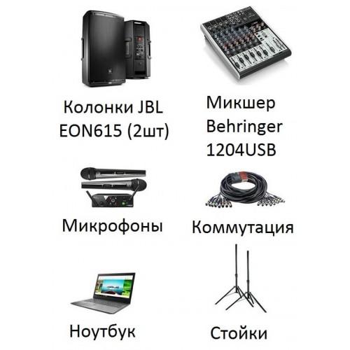 Комплект звукового оборудования № 1