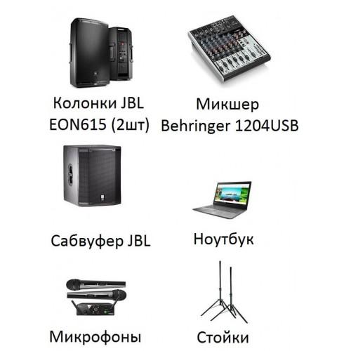 Комплект звукового оборудования № 2